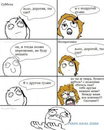 Наши любимые женщины ), Жизненно !