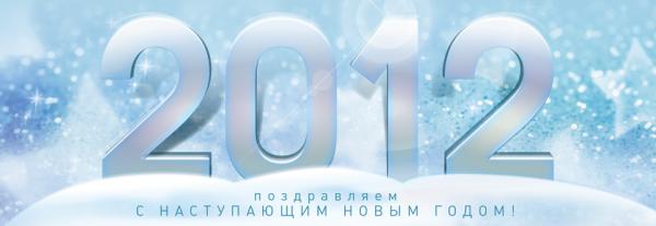 Интересные новогодние факты+БОНУС