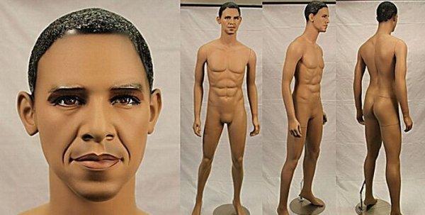 Купить трусы с Обамы