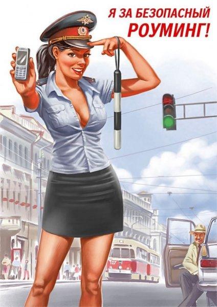 Классные напоминалки о мобильной связи