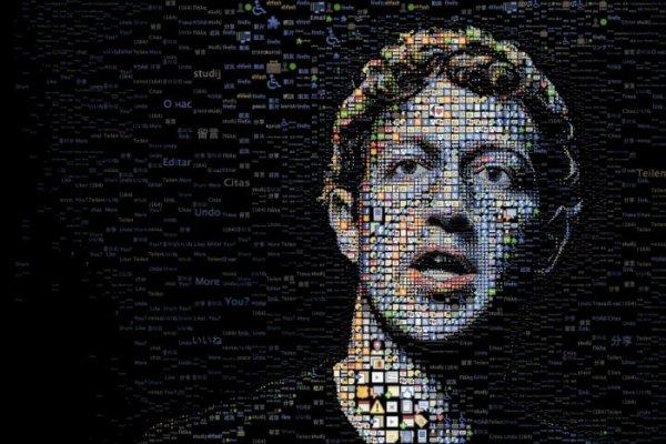 Цифровые художества