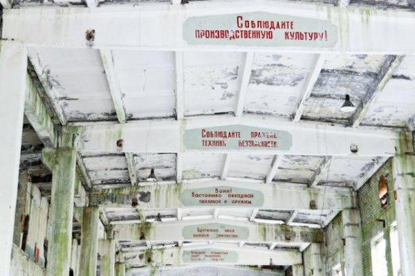 Заброшенный ракетный комплекс в Беларуси