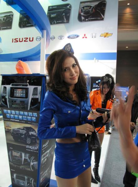 Motor Expo 2011