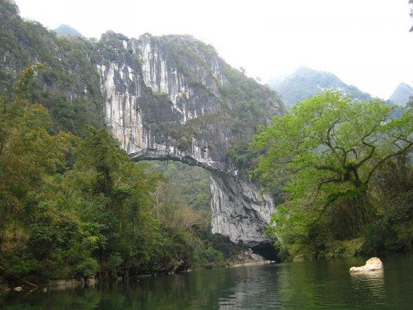Самый большой естественный мост