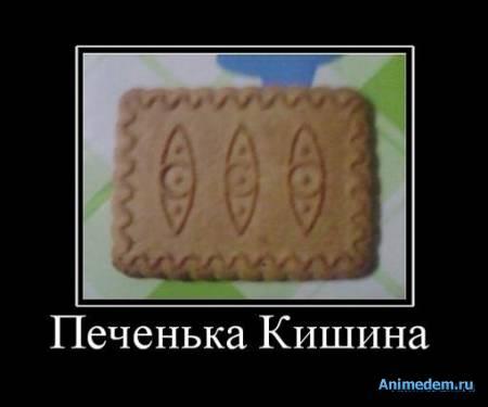 Аниме демотиваторы