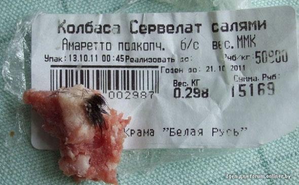 Фотофакт: Колбаса салями с крысиной шерстью