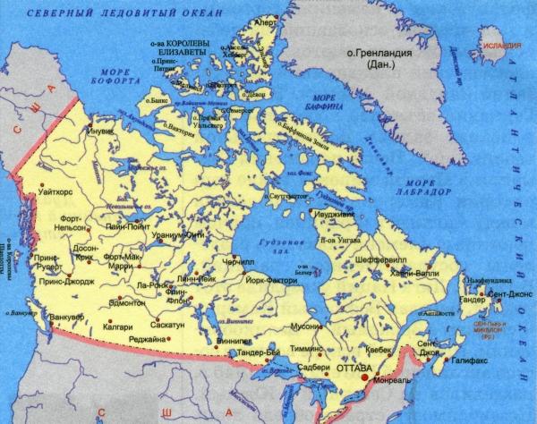 8 причин не иммигрировать в Канаду