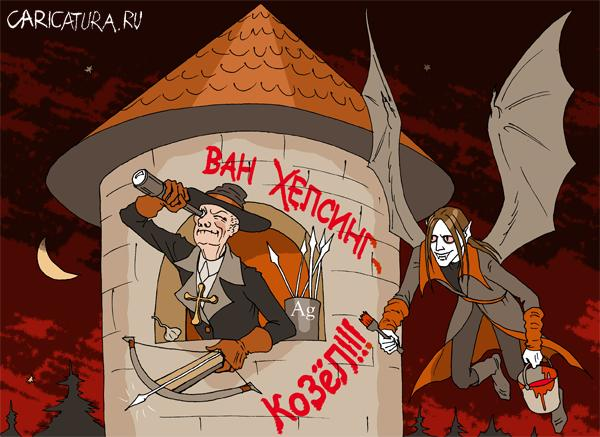 Ночной Дозор. Бобруйск