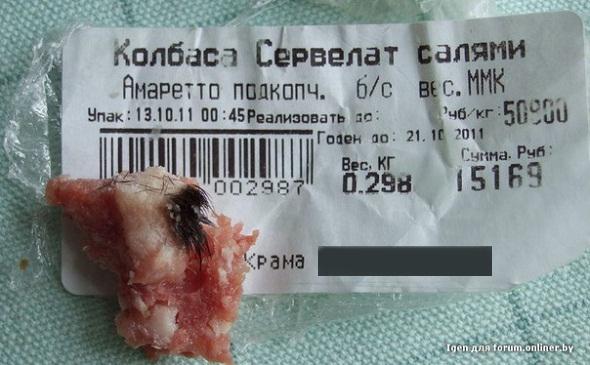 Мясокомбинат: в колбасе была шерсть коровы, а не крысы