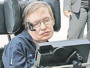 Легендарный ученый Стивен Хокинг: «Есть опасность, что у компьютеров появится интеллект и они покорят мир!»