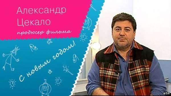 ПродюсЁры
