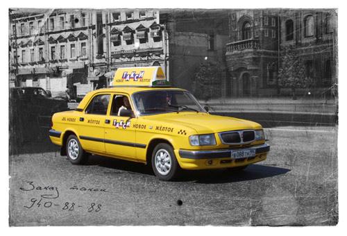 Повышение базовой величины сильно ударит по таксистам