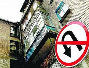 Упадет ли цена на столичную недвижимость?