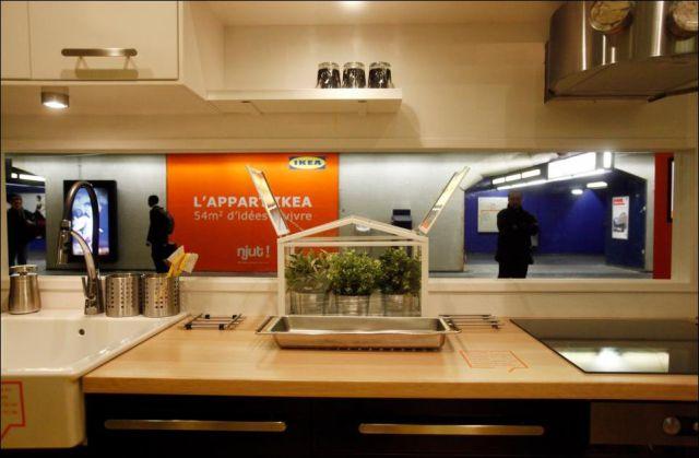 Квартира в метро от IKEA
