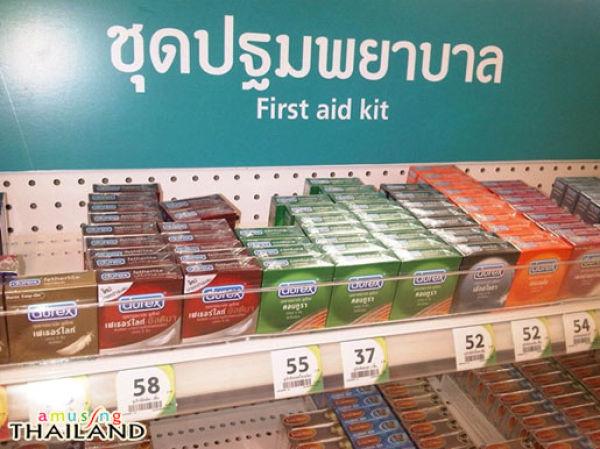А тем временем в Тайланде