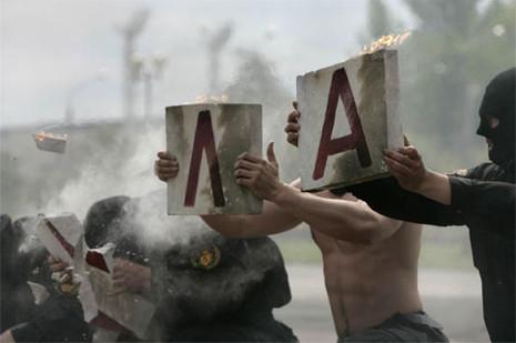 200 мінчукоў пратэстуюць супраць будаўніцтва двух дамоў для спецназаўцаў