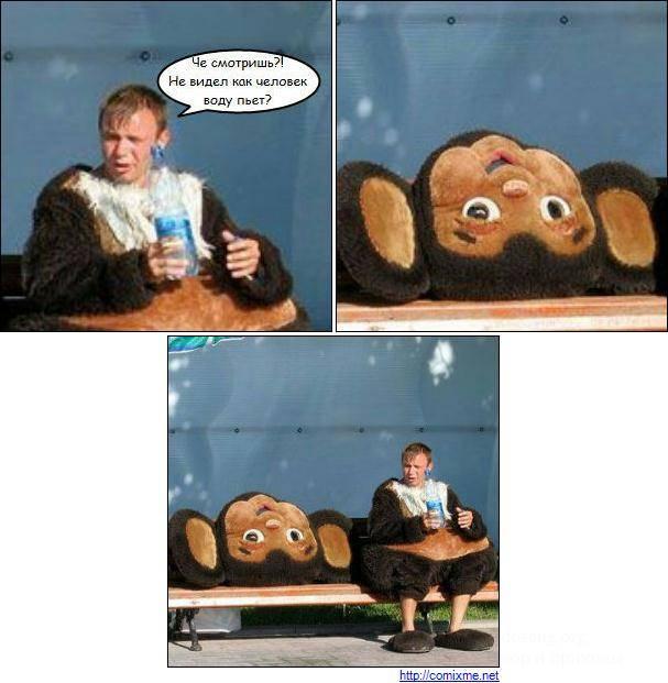 Смешные фотомиксы