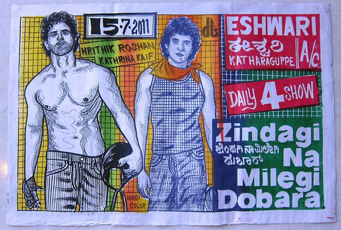 Индийские постеры интереснее фильмов!