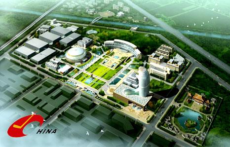 Китайско-белорусский индустриальный парк