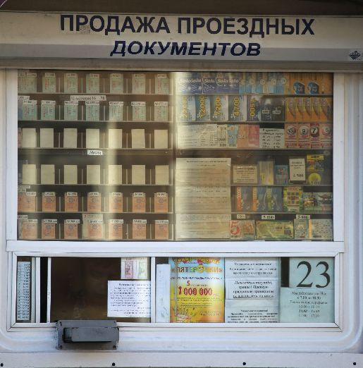 Тариф на проезд в транспорте Минска может вырасти до 1800 рублей