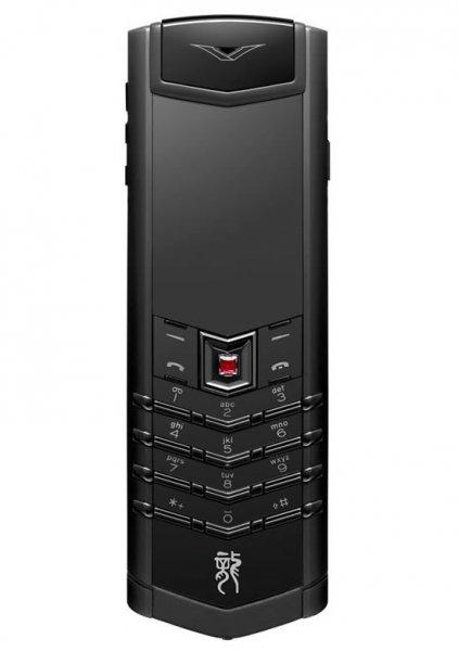 Выпущена ограниченная серия мобильных телефонов Vertu Signature Dragon