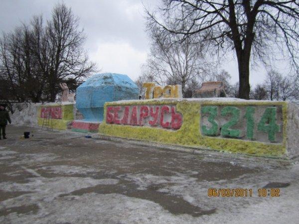 масленица 2011 в в/ч 3214