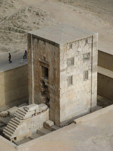 Накше-рустам. Гробница персидских королей