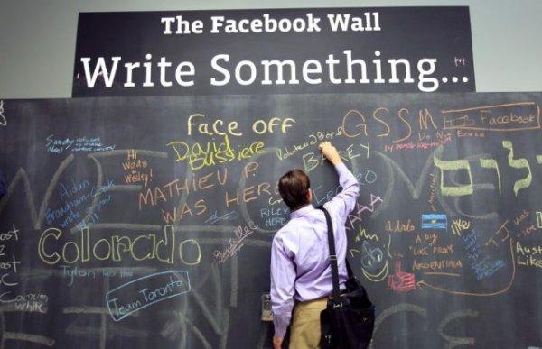 Новый офис Facebook