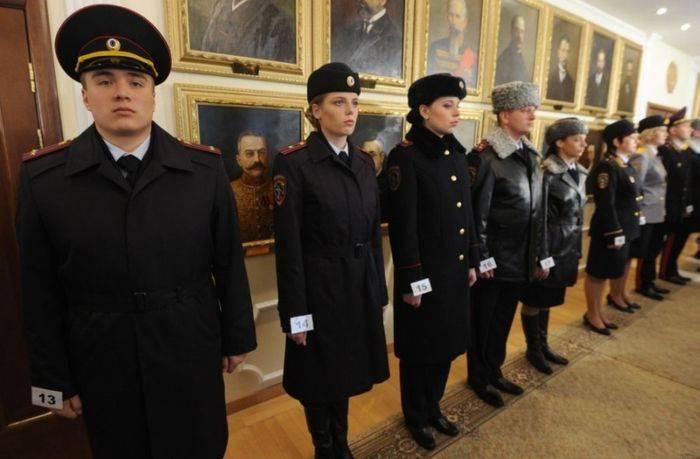Новая форма для полицаев