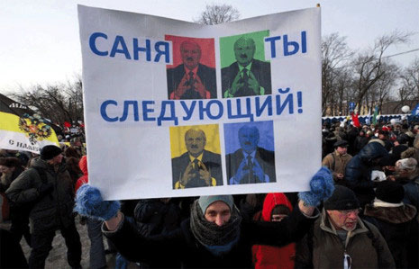 На митинге в Москве вспомнили про Лукашенко