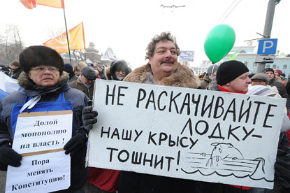 Массовые акции в Москве (фото)