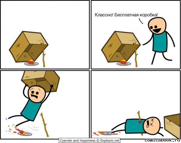 Комиксы с комиксбук