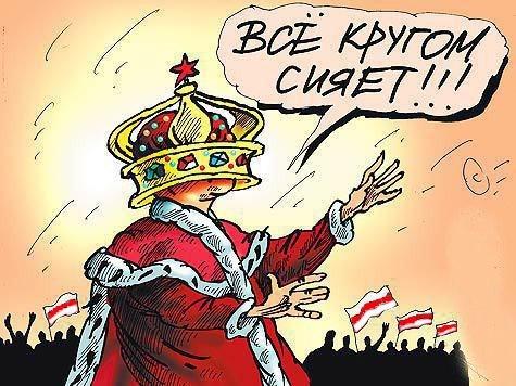 """""""Надоело!"""" Цитаты недели (30 января – 5 февраля)"""