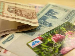 Почему в Минске полдня не работали банковские карточки?