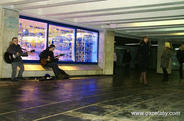 Сколько в Минске можно заработать за полчаса в переходе