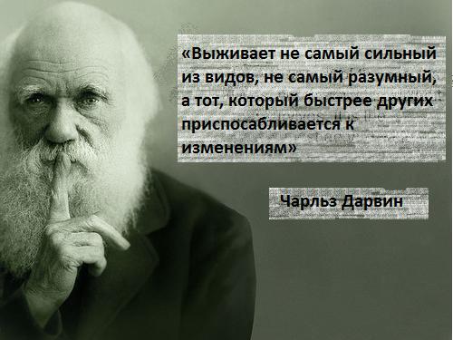 День рождения Чарльза Дарвина