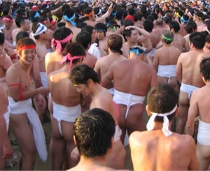 День презерватива, психических больных и голых мужиков - 14 февраля