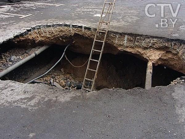 Провал грунта в Минске
