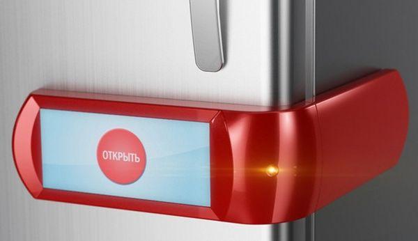 Самый нужный магнит для холодильника