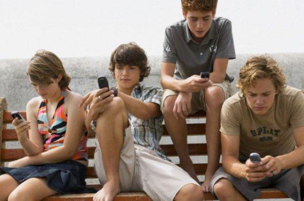 Как отрывается современная молодежь