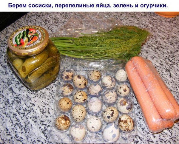 Необычное блюдо из сосисок