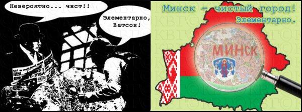 Конкурс городского плаката мингорисполкома