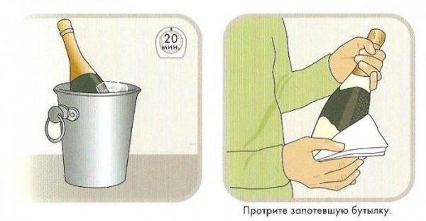 Как открыть шампанское саблей