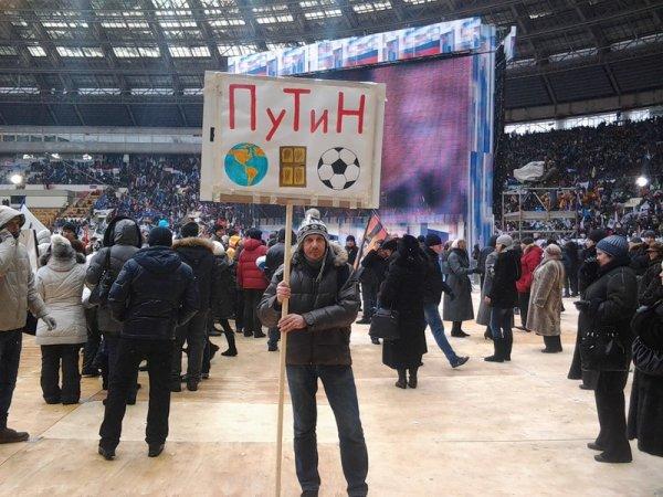 Ребус про Путина