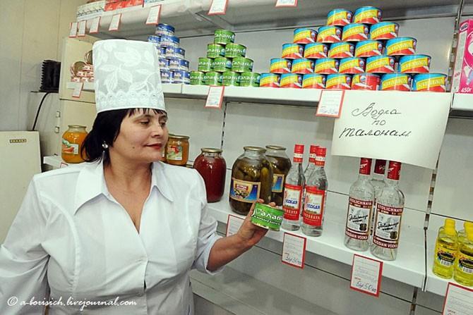 Заповедник советской торговли