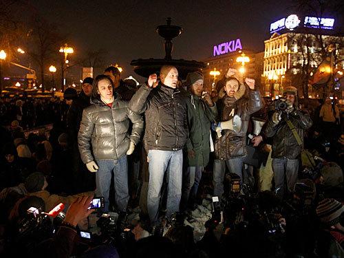 В Москве разогнали акцию протеста оппозиции
