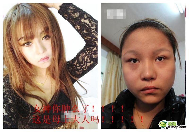 Девушки Для Знакомств В Китаи