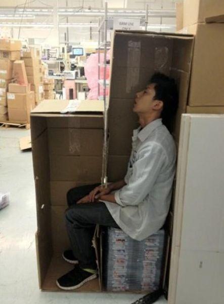 Как поспать на работе?