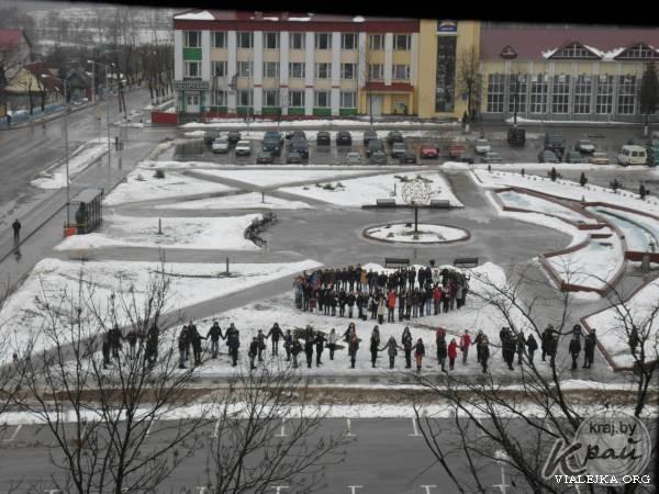У Вялейцы 2 сакавіка прайшоў флэш-моб да Дня міліцыі