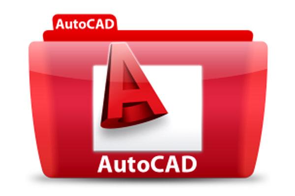 AutoCAD - технологический прорыв в области черчения и проектирования